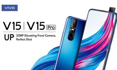 mobile-vivo-v15-pre-booking-starts