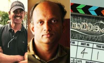 latest-news-mamankam-movie-case-follow-up