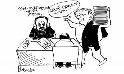 latest-news-222-new-cases-registered-against-bjp-leader-k-surendran