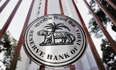 business-rbi-lowers-gdp-growth-forecast-to-72-pc-for-2019-20