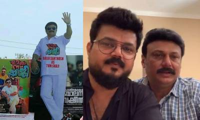 latest-news-facebook-live-of-actor-baiju