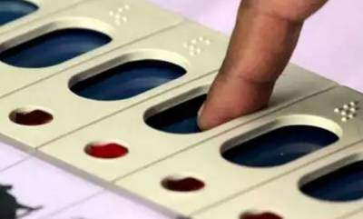 latest-news-loksabha-election-nominations-scrutiny-continuous