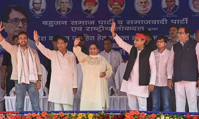 latest-news-at-deoband-mayawati-clubs-chowkidar-and-nyay-into-one-target