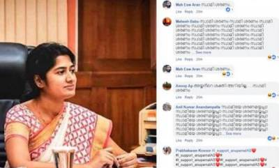 latest-news-cyber-attack-against-tv-anupama