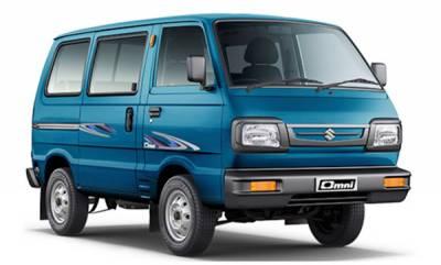 auto-maruti-suzuki-discontinues-omni-van-after-35-years-of-service