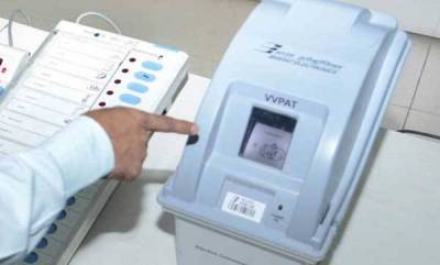 india-sc-directs-ec-to-increase-random-checking-of-vvpat-slips
