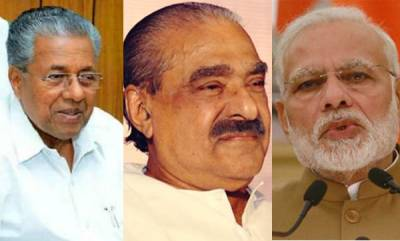 latest-news-leaders-mourn-passing-away-of-km-mani