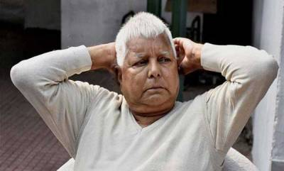 latest-news-supreme-court-dismisses-rjd-president-lalu-prasad-yadavs-bail-plea-in-multi-crore-fodder-scam