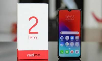 mobile-realme-2-prog-ets-price-cut