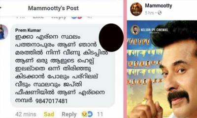 latest-news-mammootty-fans-help-man-who-seek-help