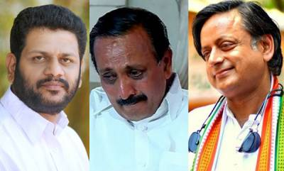 opinion-congress-group-issues