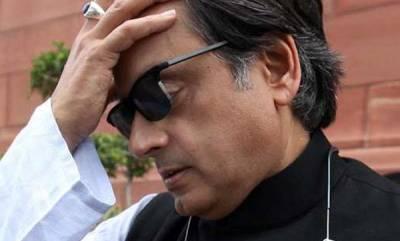 latest-news-shashi-tharoor-lose