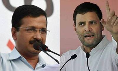 latest-news-congress-withdrawn-from-aap-alliance