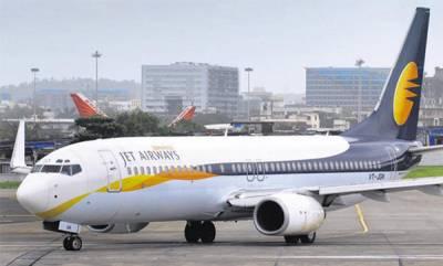 latest-news-jet-airways-cancels-all-international-flights-till-monday