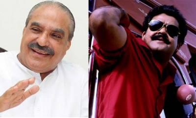 latest-news-director-bhadran-about-km-maani