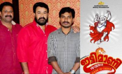 latest-news-ittimani-overses-rights-sold-before-shooting