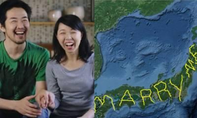 latest-news-jappan-man-made-guinness-record