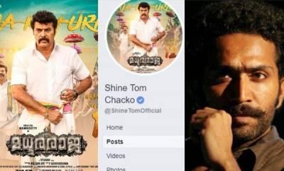 latest-news-shain-tom-chacko-face-book-post