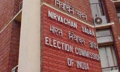 latest-news-election-clears-about-vellore-election