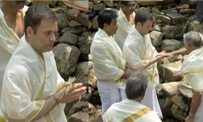 latest-news-rahul-gandhi-visits-thirunelli-temple