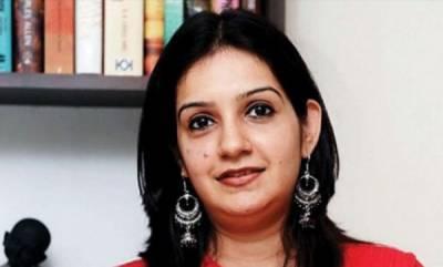 latest-news-congress-spoke-person-priyanka-chathurvedi-resigned