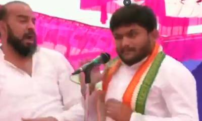latest-news-congress-leader-hardik-patel-slapped-at-gujarat-rally-caught-on-camera