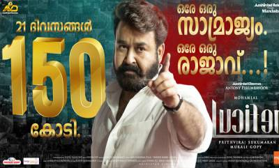 entertainment-lucifer-enters-150-crore-club-in-21-days