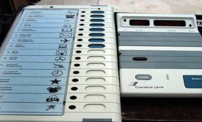 latest-news-holiday-declared-in-kerala-owing-to-election