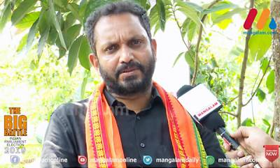 mangalam-special-k-surendran-interview