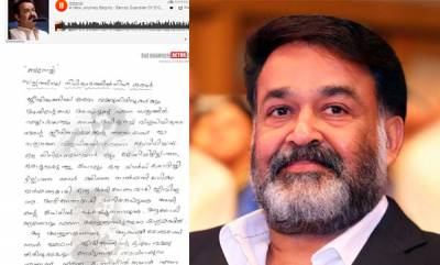 latest-news-mohanlal-to-direct