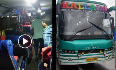 kerala-three-kallada-tours-staff-arrested-for-assaulting-passengers-on-bus