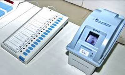 latest-news-about-evm