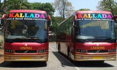 latest-news-motor-vehicle-department-takes-action-against-46-buses-including-kallada
