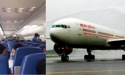 latest-news-air-india-kannur-dubai-flight-issue