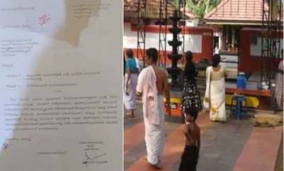 latest-news-permission-to-wear-shirt-in-temple