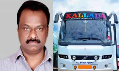 latest-news-passengers-attacked-in-kallada-bus-owner-surrendered