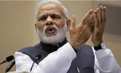 latest-news-narendra-modi-calls-mamata-banerjee-sticker-didi