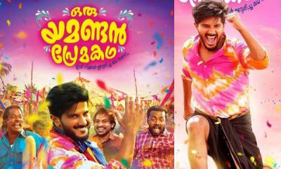 movie-reviews-oru-yamandan-premakadha-review