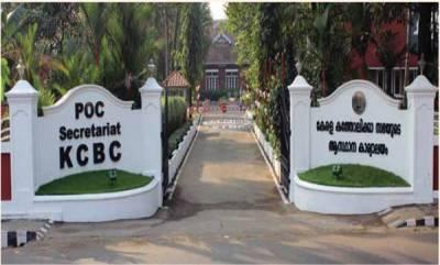 latest-news-kcbc-circular-on-srilank-blasts