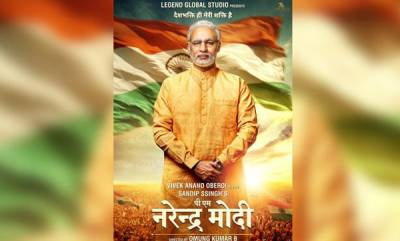 latest-news-supreme-court-also-didnt-gave-permission-for-pm-modi-films-release