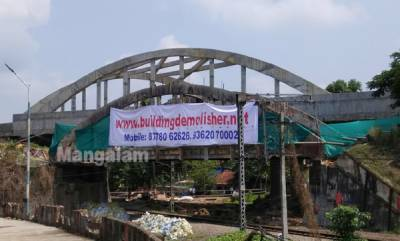 mangalam-special-an-end-to-65-years-of-legacy-in-kottayam-nagampadam-bridge-to-demolished-tomorrow