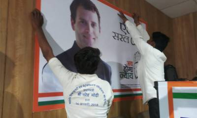 latest-news-congress-sacks-from-jaipur-party-office-for-wearing-narendra-modi-t-shirt