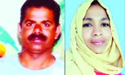 latest-news-wayanad-suicide-killing