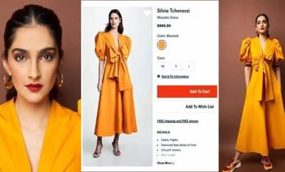 latest-news-sonam-kapoor-cloth-price