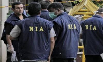 latest-news-lankan-blast-nia-raid-in-kasargod