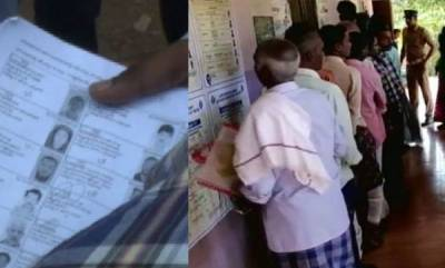 latest-news-kasargod-fake-vote
