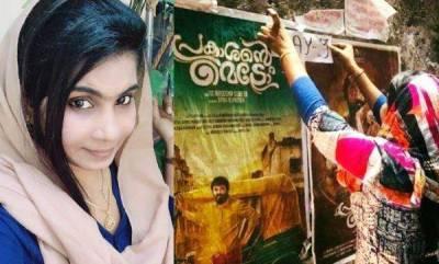 latest-news-haseena-new-film-release