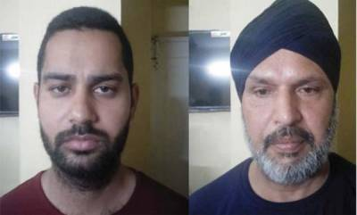 latest-news-punjab-police