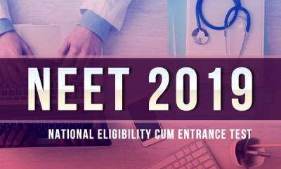 india-neet-2019-exam-postponed-in-odisha-due-to-cyclone-fani