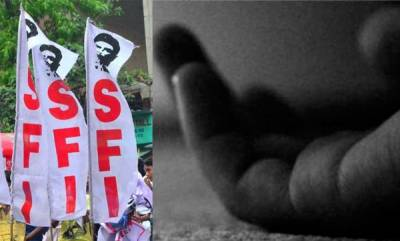 latest-news-suicide-attempt-police-will-take-case-against-sfi